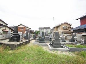 米子墓地の画像