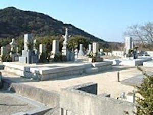 太田墓地の画像
