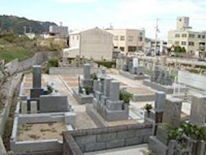 平安浦霊園の画像