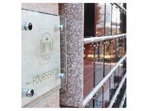 フォーシーズンメモリアル新座 永代供養墓「四季」の画像