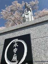 長成寺永代供養納骨堂 桜観音永安廟の画像