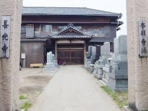 善光寺の画像