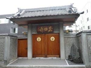聖徳寺の画像