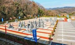 吉宗中央霊園の画像