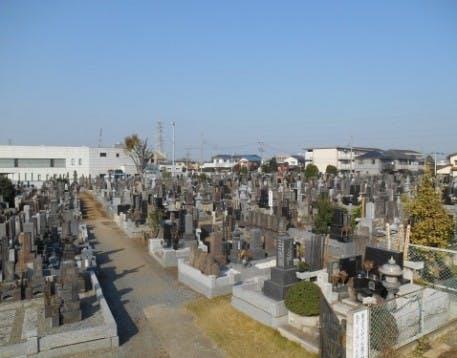 遍照院墓地