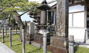 妙泉寺 永代供養墓・納骨堂 久遠廟の画像