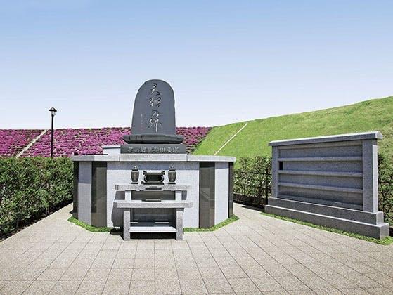 メモリアルパーク花の郷墓苑 厚木宮の里 花の郷墓苑供養塔「天翔の郷」