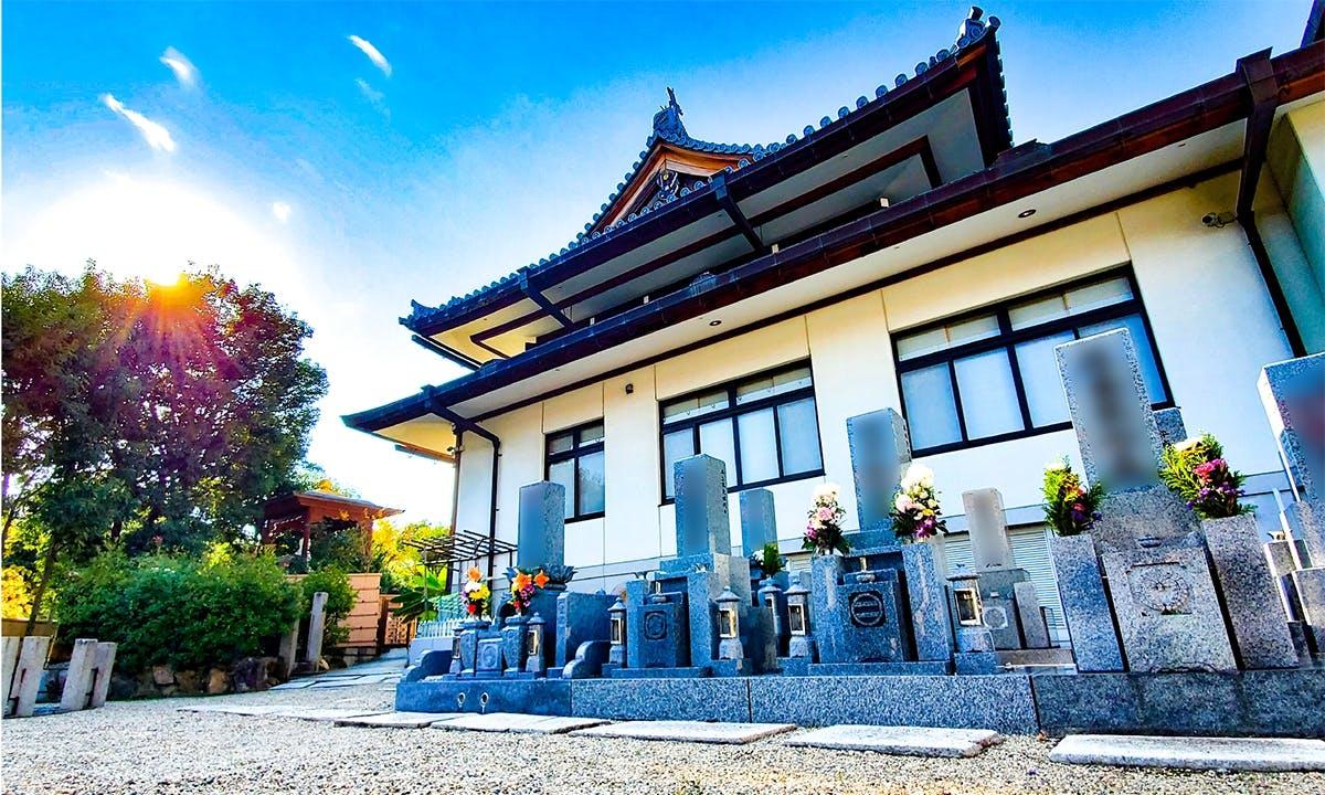 萩の寺・仏日山墓苑