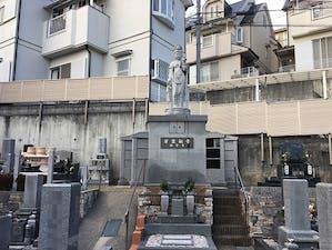サンライズドリーム萩 永代供養墓の画像