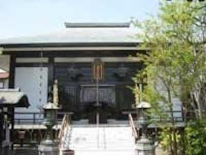 金輪山 宝晃院 明王寺 永代供養墓の画像