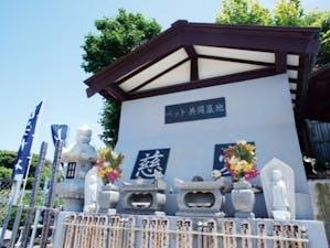 鎌倉七里ヶ浜霊園 永代供養墓の画像