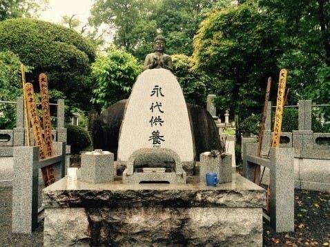 うめでら 東持寺 永代供養墓