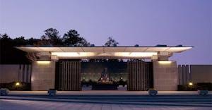 真駒内滝野霊園 合葬墓 ふる里霊廟の画像