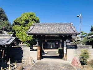 康勝寺 のうこつぼの画像