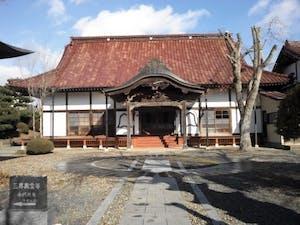 松岩寺 (永代供養塔 三界万霊塔(合祀))の画像