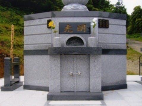 金泉寺 永代供養墓 光明
