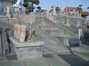 吉田北墓苑の画像