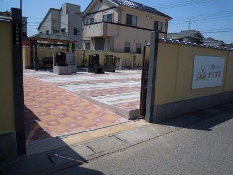 一ノ割駅前霊園