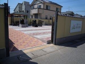 一ノ割駅前霊園の画像