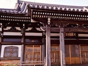 大圓寺(根岸共同墓地)の画像