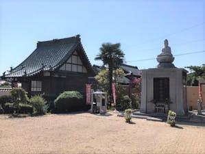 東光寺みさわ霊苑の画像