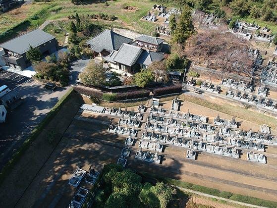 圓光寺墓苑