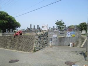 後田霊園の画像