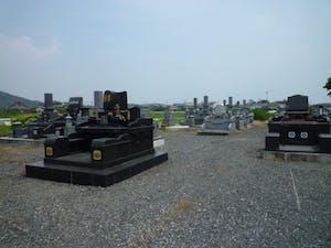 姉野墓苑の画像