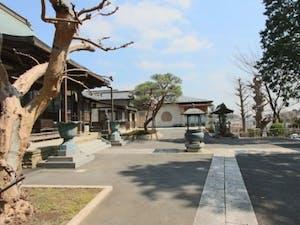 南山田浄苑の画像