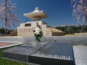 得成寺・小町山墓苑の画像