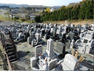 愛子の丘霊園