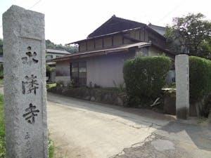永隣寺墓苑の画像