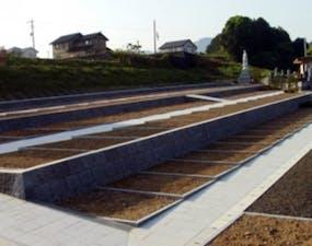 大道田墓地の画像