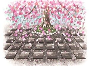 京阪奈墓地公園 樹木葬「桜」の画像