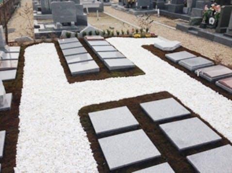 九田寺「やすらぎの碑」