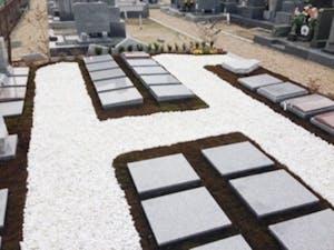 九田寺「やすらぎの碑」の画像