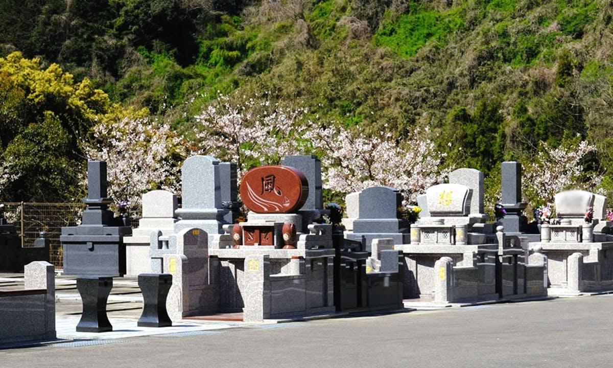 東長崎パーク墓苑(家族用永代供養墓・一般墓)