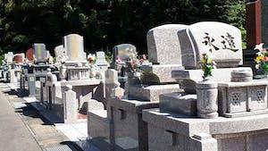 東長崎パーク墓苑(家族用永代供養墓・一般墓)の画像