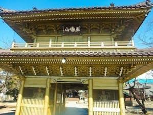 總願寺墓地の画像