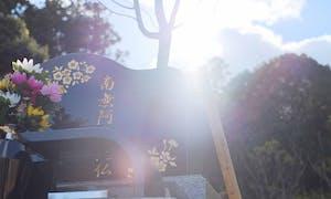 祈りの杜霊園~後継ぎに困らないお墓~の画像