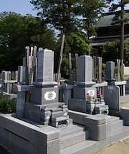 伊奈不動霊園の画像