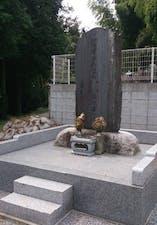金谷霊園の画像