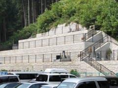 高尾山薬王院墓地の画像