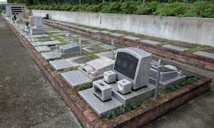 武蔵ヶ丘霊園(永代供養付き一般墓)の画像