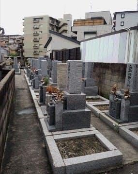 御厨共同墓地