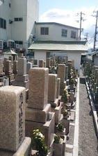 横堤墓地の画像