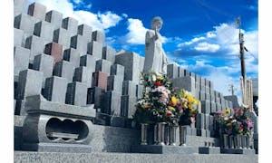和歌山市城下町の「寿光苑」の画像