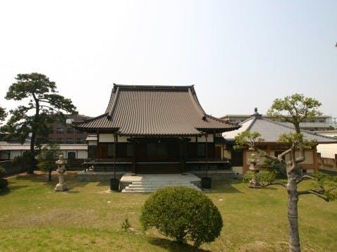 金波山西岸院 稱名寺