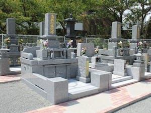 山王霊園の画像