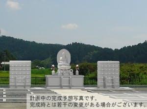 三光院浄苑の画像